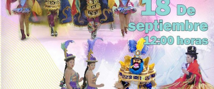 Domingo 18 de Septiembre: Fiesta de la Integración